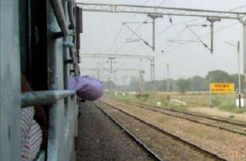 गेटमैन की सक्रियता से टला बड़ा ट्रेन हादसा, कानपुर-लखनऊ रूट पर जयपुर-लखनऊ एक्सप्रेस दुर्घटना से बची