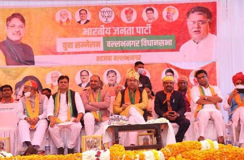 राजस्थान: इस एक तस्वीर से ऐसा मचा हंगामा, कि BJP को मांगनी पड़ गई सार्वजनिक माफ़ी, जानें वजह?