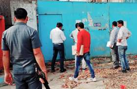बड़ी खबर: अधिकारियों ने BSNL का खाता किया कुर्क, कई पर हुई सीलिंग की कार्रवाई, जानिए पूरा मामला