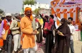 Mahashivratri 2021:मुस्लिम महिलाओं ने कैंप लगाकर की कांवड़ियों की सेवा