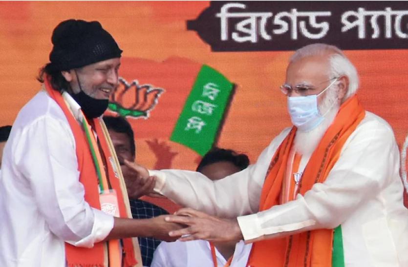 West Bengal : बीजेपी ने जारी की 40 स्टार प्रचारकों की सूची, पीएम मोदी, शाह सहित मिथुन चकव्रर्ती का नाम भी शामिल