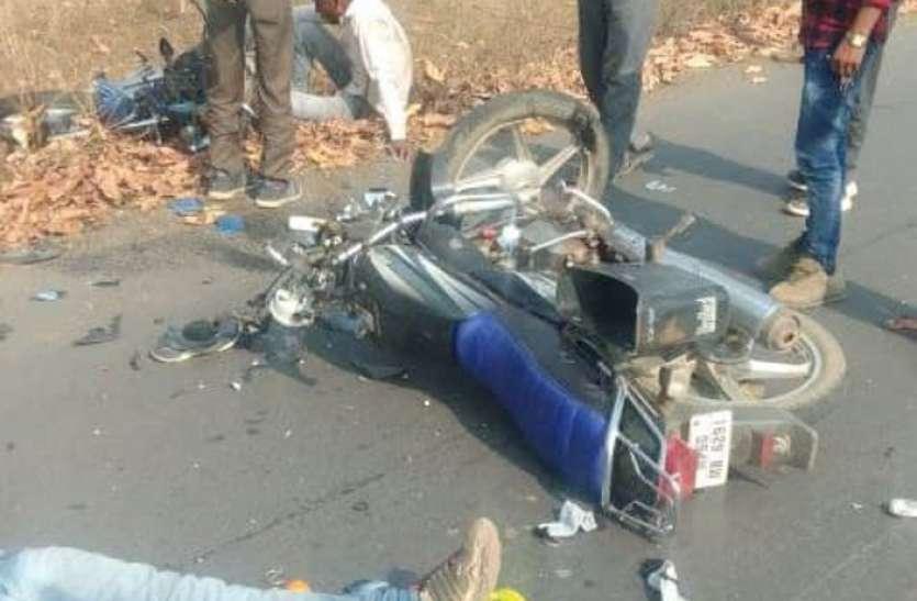 आमने-सामने बाइकों में भिड़ंत, एक युवक की मौत, तीन घायल, जानिए कैसे हुई दुर्घटना