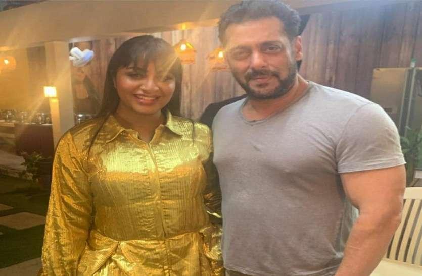बिग बॉस 14 फेम Arshi Khan ने मुंबई में खरीदा आलीशान घर, सलमान खान को किया खास धन्यवाद