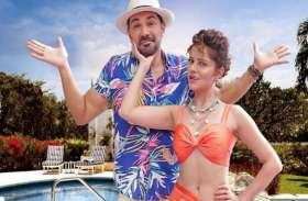 Neha Kakkar के गाने 'मरजानिया' में इश्क फरमाएंगे रुबीना दिलैक और अभिनव शुक्ला, पहला लुक आया सामने