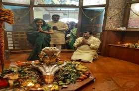 Maha Shivratri 2021 :सदर में धूमधाम से हुआ भोलेनाथ का विवाह