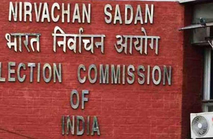 पश्चिम बंगाल: टीएमसी के आरोपों पर चुनाव आयोग का जवाब, हम नहीं संभाल रहे राज्य की कानून-व्यवस्था