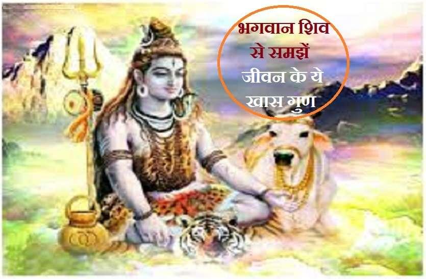 भगवान शिव के ये सूत्र, जो हार को भी बदल देते हैं जीत में...