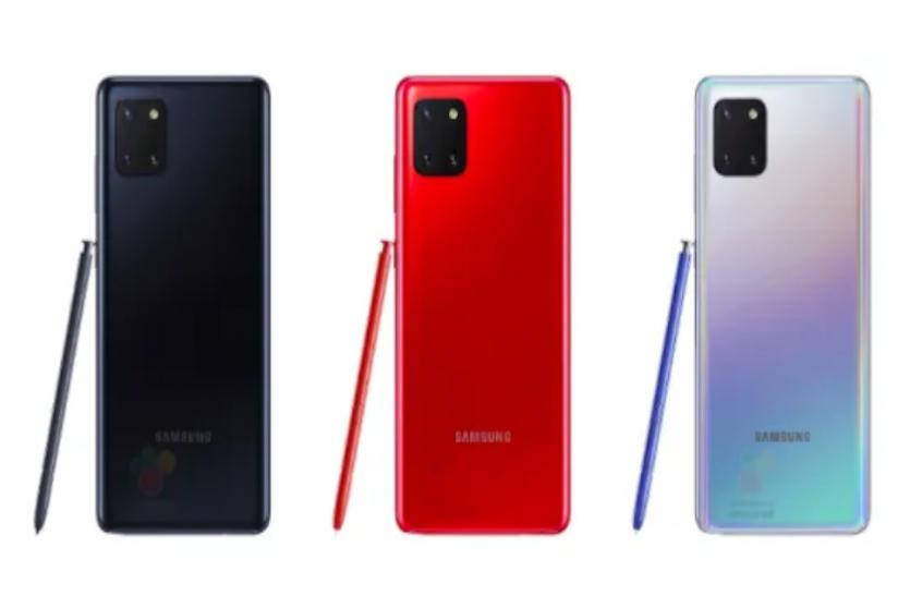 10,000 रुपए सस्ते में खरीद सकते हैं Samsung Galaxy Note 10 Lite स्मार्टफोन, जानिए नई कीमत