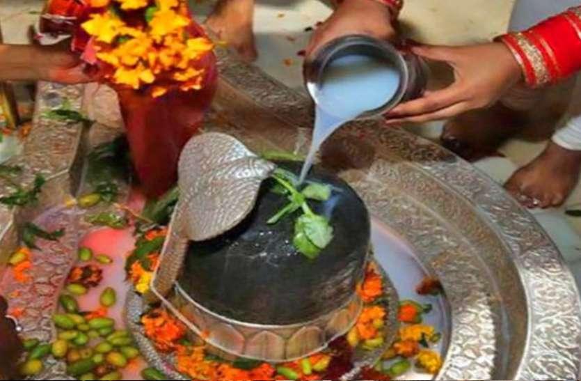 Maha Shivratri 2021: महाशिवरात्रि पर ना खाएं ये चीजें, वरना सभी पुण्य फल हो जाएंगे नष्ट