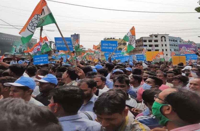 TMC ने नाराज कार्यकर्ताओं से की शांति बनाए रखने की अपील, EC से की हमले की शिकायत