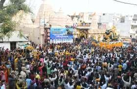 Shivratri: भगवान शिव की शोभायात्रा