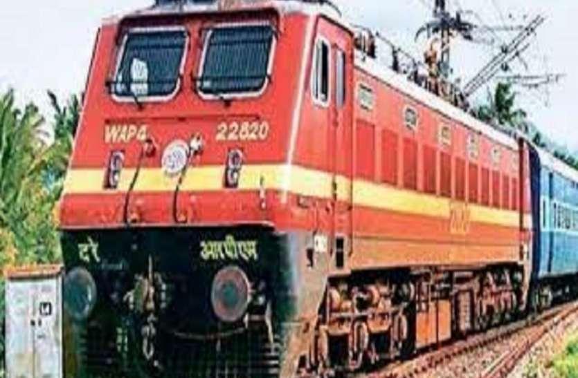 त्योहार के चलते मुंबई व बिहार की ट्रेनों में मिल रही वेटिंग, रेलवे की त्योहार स्पेशल ट्रेन चलाने की तैयारी