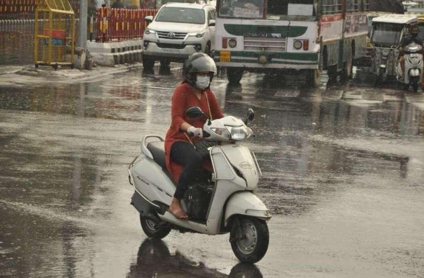 rain alert today: आज भारी बारिश की चेतावनी, तेज हवाओं से बनी रहेगी ठंडक