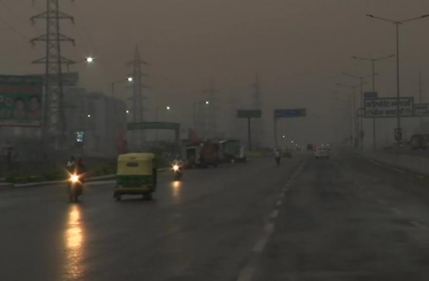 Weather update : दिल्ली-NCR में बदला मौसम का मिजाज, कई इलाकों में हल्की बारिश