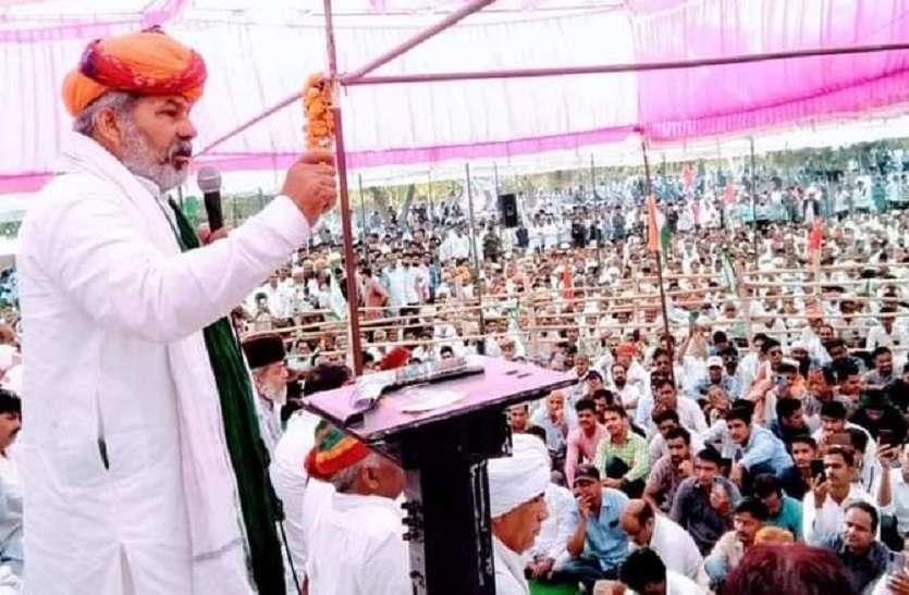 राजस्थान: किसान आंदोलन को आज जोधपुर से दी जा रही 'धार', महापंचायत करने पहुंचे Rakesh Tikait