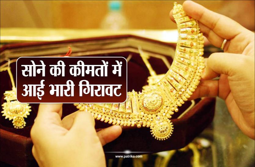 Gold Price Today: यही सोना खरीदने का सही समय, 12 हजार रुपए तक सस्ता हुआ सोना