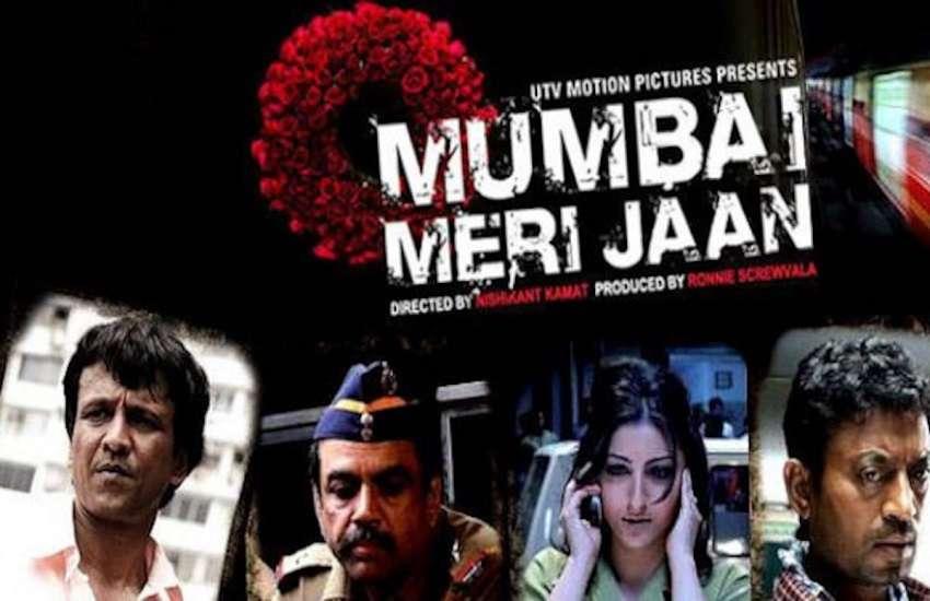 mumbai_meri_jaan.jpg