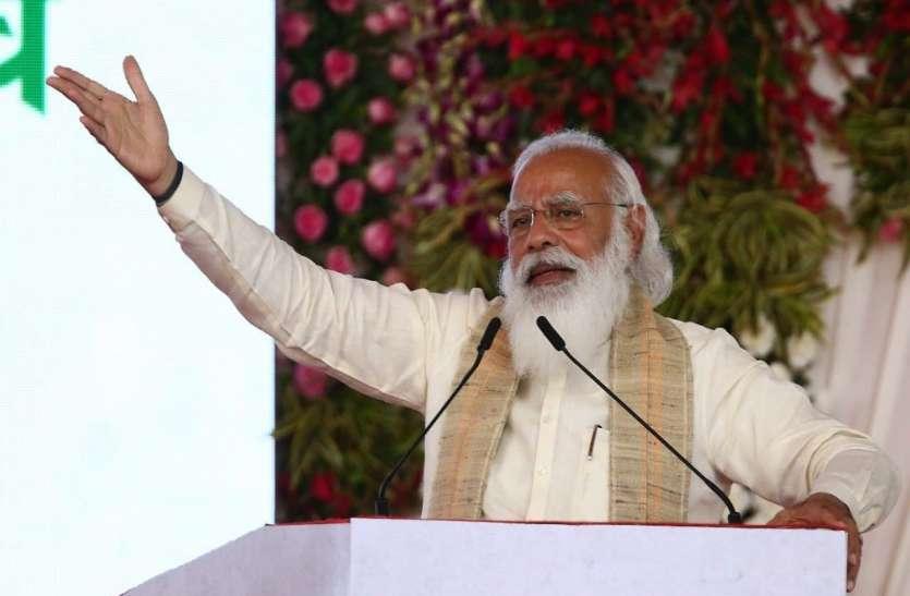 दुनिया के देश भारत पर कर रहे भरोसा, यही नए भारत की छटा: मोदी