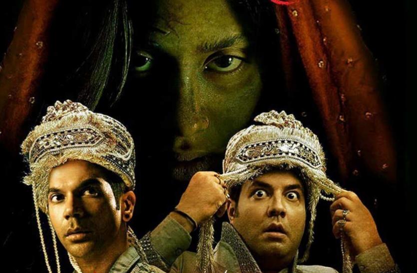 Roohi Movie Review: न हॉरर जैसा हॉरर, न कॉमेडी जैसी कॉमेडी.. ओ रूही, फिर कभी मत आना