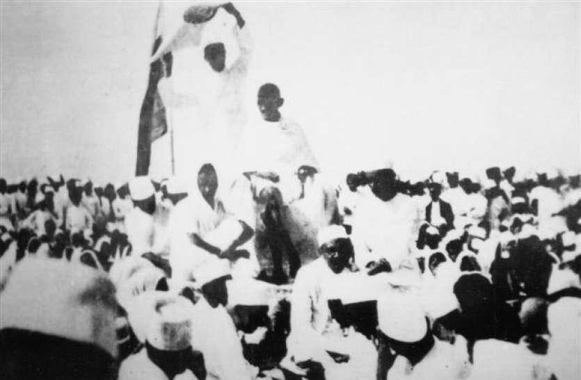 दांडी मार्च ने अंग्रेजों को दिखाई थी भारतीय जनता की ताकत