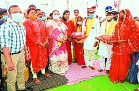 90 जोड़ों के विवाह की थी तैयारी, सिर्फ 72 जोड़े दांपत्य सूत्र में बंधे, 18 रहे गायब