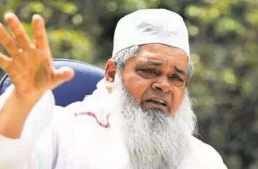 Assam Election: चुनाव से पहले फिर उठा सीएए का मुद्दा, एआईयूडीएफ प्रमुख ने दिया बड़ा बयान