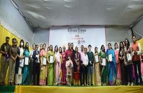 पुस्तक प्रेमियों के उपस्थिति में 27 महिलाओं को मिला सम्मान