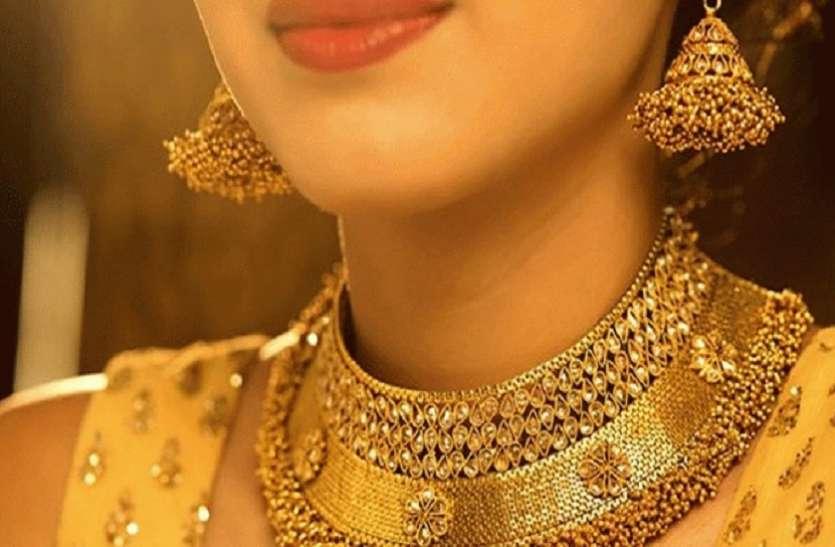 शादी के लिए सोना खरीदने का शानदार मौका, 13 दिन में 2238 रुपए हुआ सस्ता