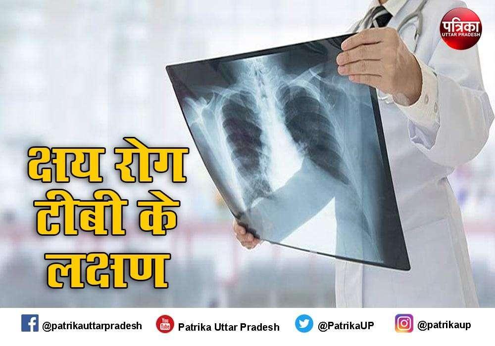 National Tuberculosis 2021 :ओपीडी में आने वाले मरीजों मे से पांच फीसद की होगी टीबी की जांच