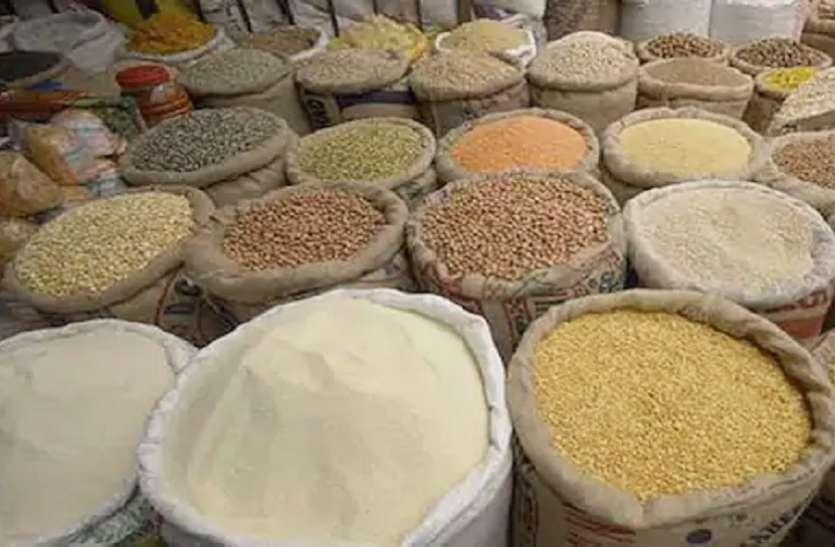 आटा-चावल से लेकर चाय तक में आया उबाल, 3 महीने में दाल-तेल हुए महंगे