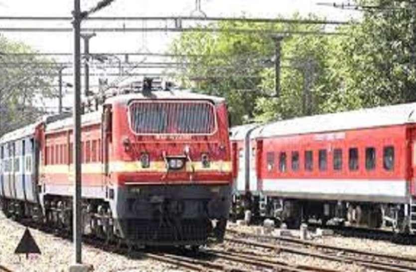 Reet Exam 2021 चलेगी कोटा-ढेहर का बालाजी (जयपुर) और झालावाड़ सिटी-जयपुर स्पेशल