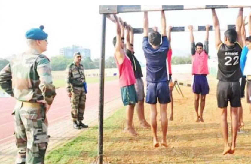 Indian Army Recruitment Rally 2021: 8वीं, 10वीं और 12वीं पास के लिए भारतीय सेना भर्ती रैली का नोटिफिकेशन जारी, जल्द करें अप्लाई