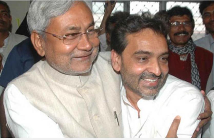 Bihar : आज नीतीश की मौजूदगी में JDU में शामिल होंगे RLSP नेता उपेंद्र कुशवाहा