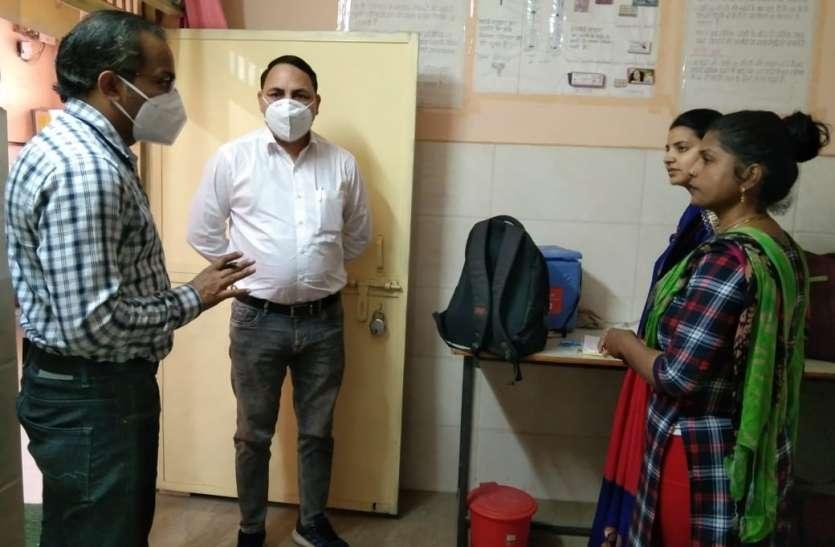 नोडल अधिकारी के औचक निरीक्षण से स्वास्थ्य केंद्र कर्मचारियों में हड़कंप