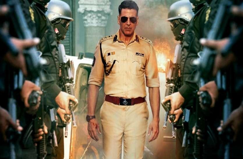 Akshay Kumar And Katrina Kaif Starer Film Sooryavanshi Release Date - खत्म हुआ इंतजार, अक्षय कुमार की एक्शन फिल्म 'सूर्यवंशी' की रिलीज डेट आई सामने, जानिए पूरी डिटेल   Patrika News