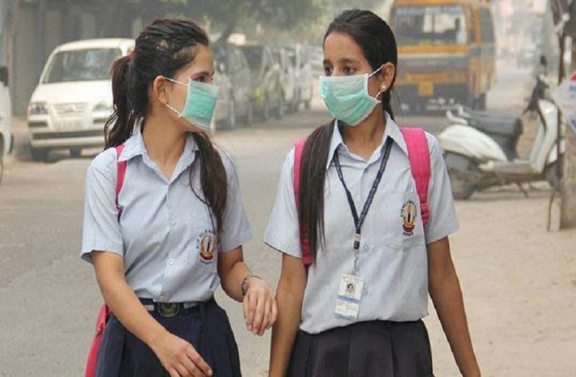 कोरोना का खौफ: महाराष्ट्र और पंजाब के बाद अब इस राज्य में भी स्कूल बंद