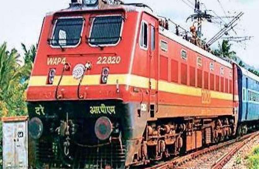 Train Alert: रेलवे का बड़ा फैसला, जून तक चलेंगी ये 26 ट्रेनें