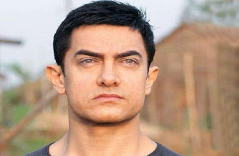 आमिर खान ने फैंस को दिया बड़ा झटका, सोशल मीडिया को कहा अलविदा.. जानिए क्या है कारण?