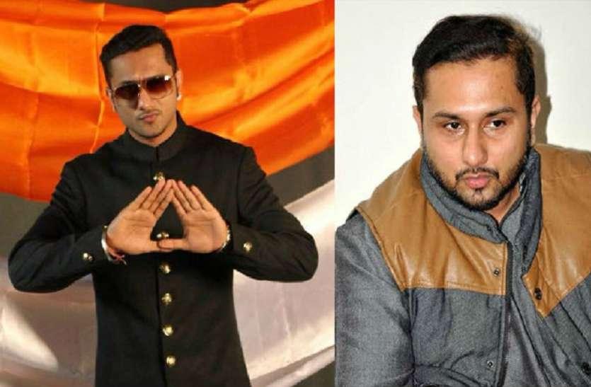 बॉलीवुड में अपने गानों से हल्ला मचाने वाले हनी सिंह अचानक हो गए थे गायब, जानिए क्या थी वजह