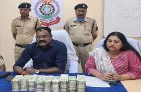 सोना खरीदने रायपुर आ रहे नीतीश कुमार के पास से 42 लाख रुपए जब्त