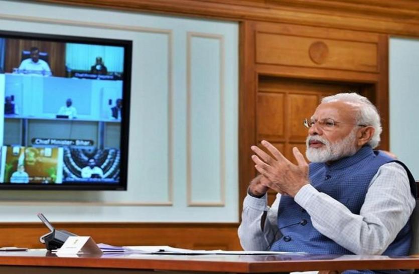 कोरोना से जंग : PM मोदी ने फिर बुलाई बैठक, सभी मुख्यमंत्रियों से 17 मार्च को करेंगे बात