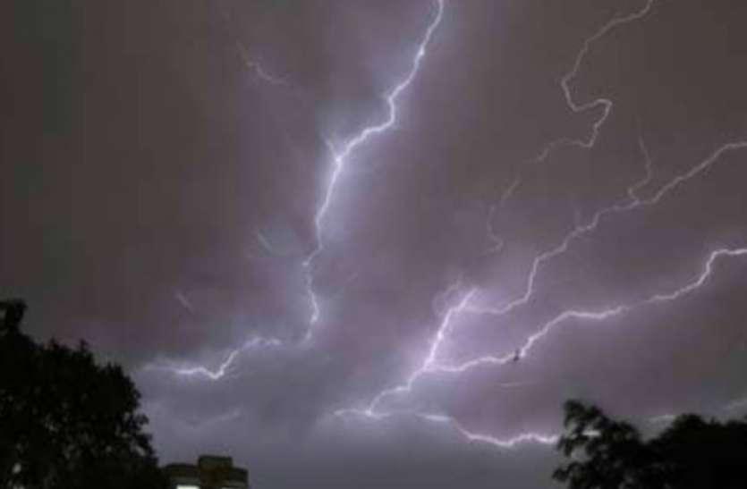 बारिश के दौरान गिरी आकाशीय बिजली, कई की मौत