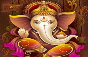 Ganesh Chaturthi 2021 Auspicious Yog व्यापार वृद्धि के लिए गणेशजी की पूजा का सबसे अच्छा मुहूर्त