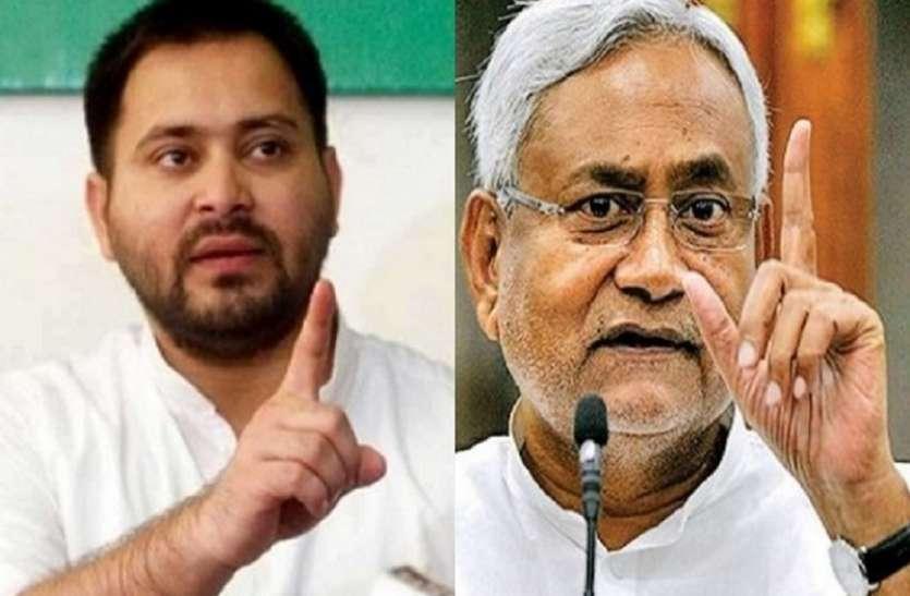 Bihar: तेजस्वी ने नीतीश पर बोला हमला, कहा- 'ऐसा कोई सगा नहीं, जिसको नीतीश ने ठगा नहीं'