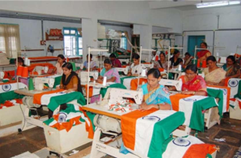 बल्लारी में खादी प्लाजा शुरू किया जाएगा