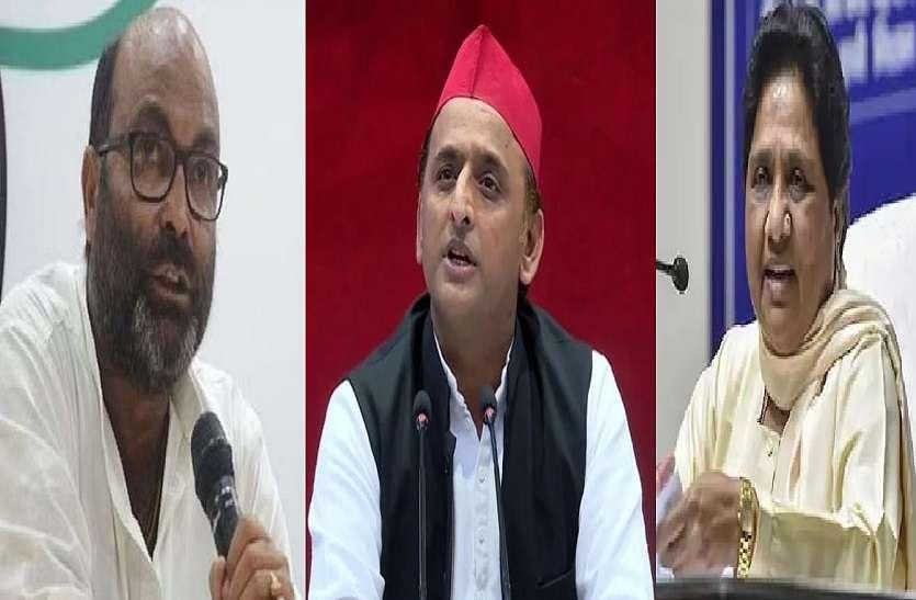 अखिलेश यादव ने कहा - भाजपा सरकार की जनविरोधी साज़िशों का किया भंडाफोड़