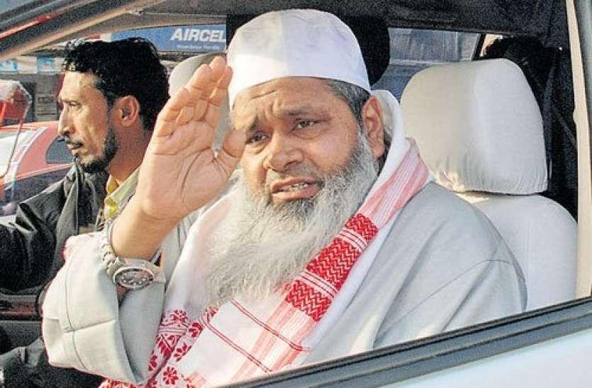 Assam Assembly Elections 2021: जानिए कौन हैं बदरुद्दीन अजमल, जिनसे गठबंधन पर कांग्रेस को घेर रही बीजेपी