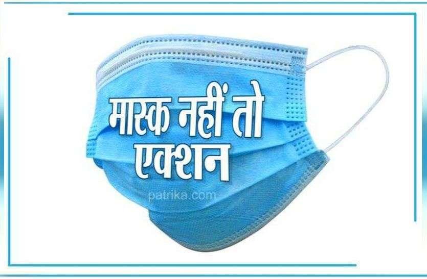 Badwani MP news : मास्क नहीं पहनने वालों पर राजस्व अधिकारी करेंगे कार्रवाई