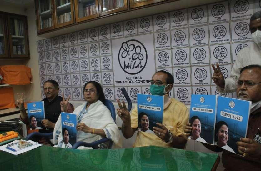 West Bengal Assembly Elections 2021:ममता बनर्जी ने जारी किया चुनावी घोषणा पत्र, खोला वादों का पिटारा