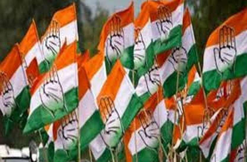 उदयपुर में कांग्रेस : नगर निगम से जिला परिषद में नहीं बना सकी नेता प्रतिपक्ष